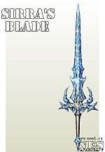 Бумажная модель: меч Sira`s Blade =LineAge 2=