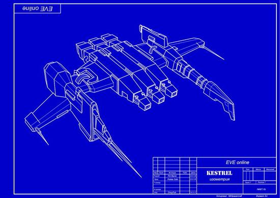Бумажная модель: Kestrel /EVE online