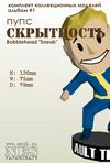 Бумажная фигурка пупса Sneak =Fallout3=